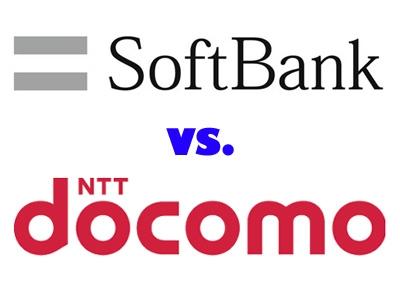 SB vs Docomo
