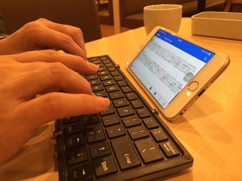iPhone&bluetooth keyboard