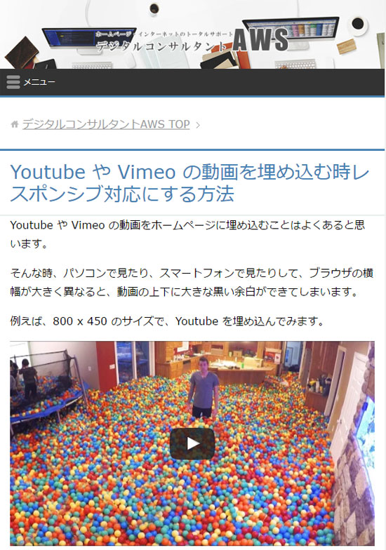 video_container3